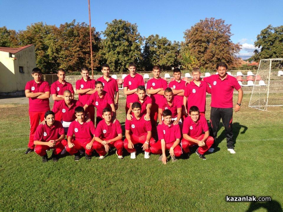 013790cde4b Футбол: Срещи от Детско-юношеските групи / Новини от Казанлък