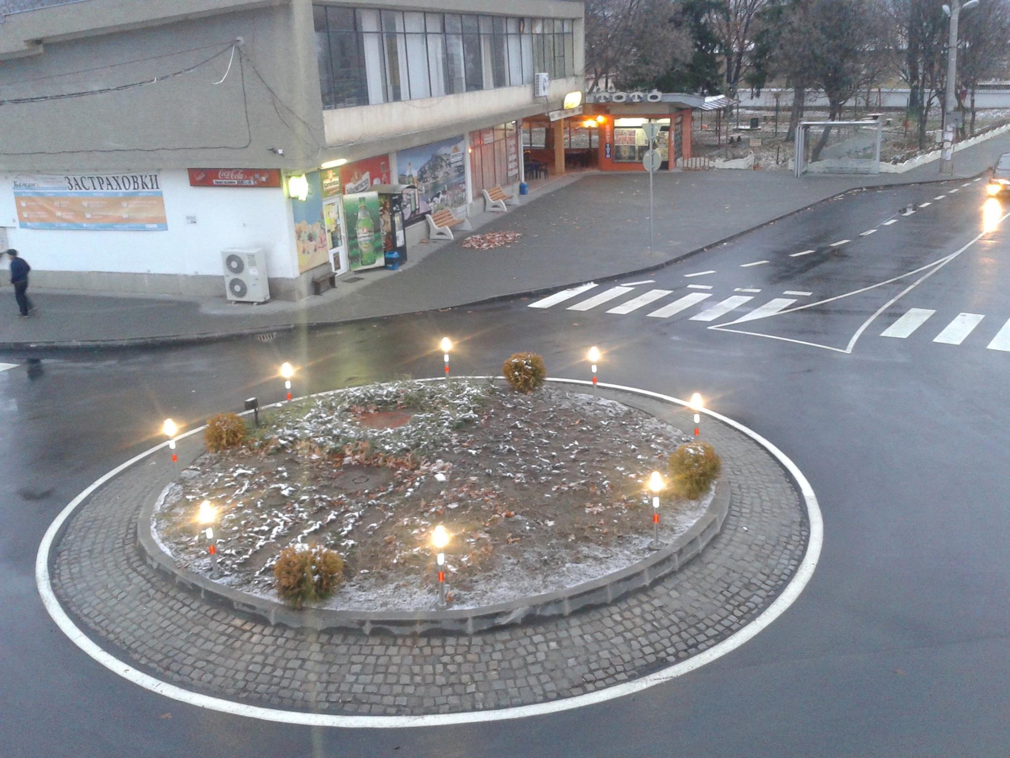 Резултат с изображение за Крън град