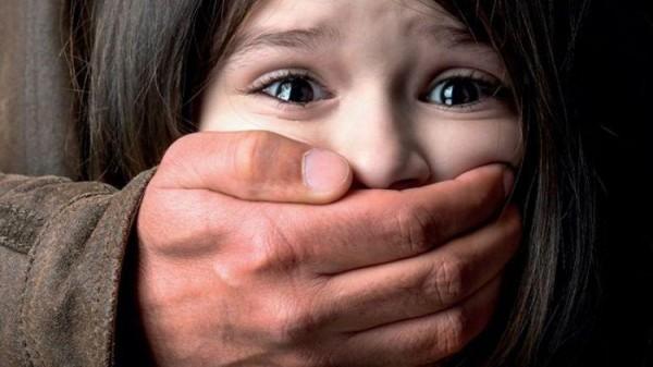 """Резултат с изображение за """"насилие деца"""""""