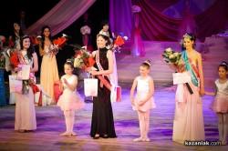 """Конкурс-спектакъл """"Царица Роза 2020"""""""