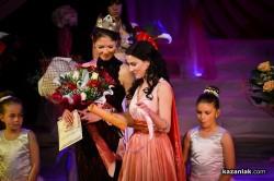 Коронясване на Царица Роза. Фойерверк шоу.