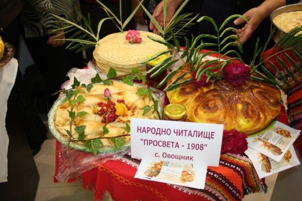 Хлябът на българина  - обред, бит и вяра